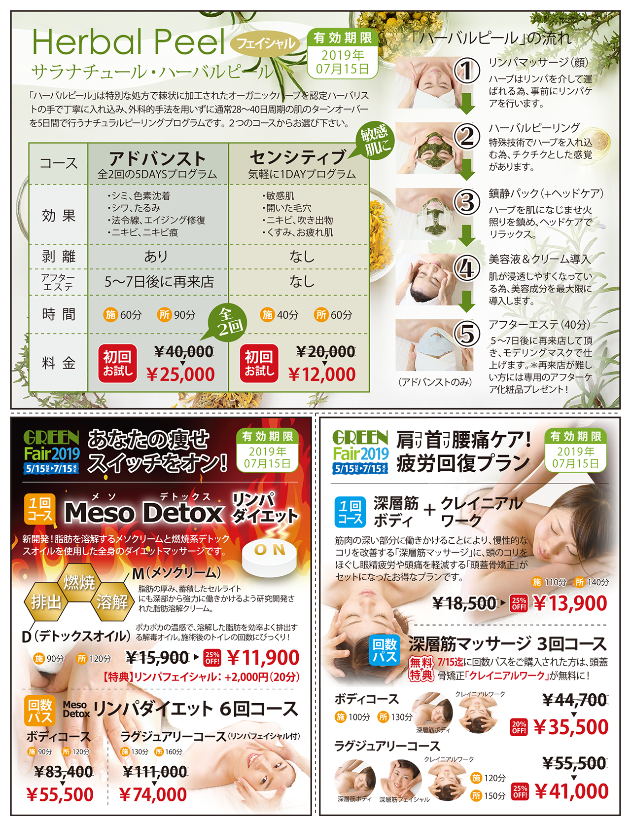 coupon-2019-05