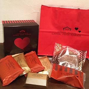 豪華なバレンタインチョコ/ありがとうございました!